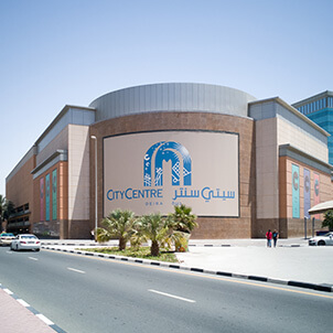 DEIRA CITY CENTRE – HVAC UPGRADE WORKS